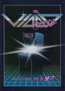 VideoCrazeDVD
